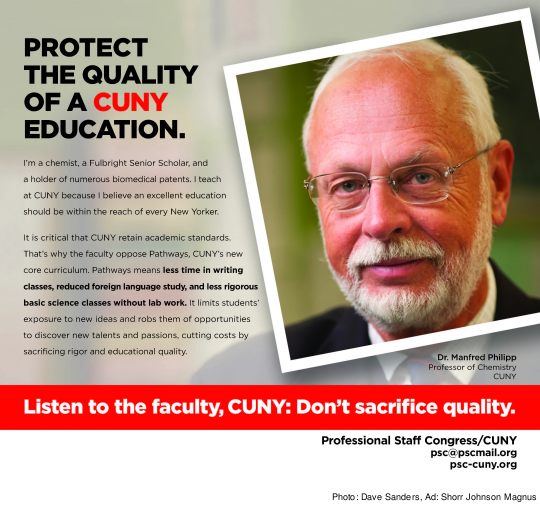 Image of a sample ad from PSC-CUNY